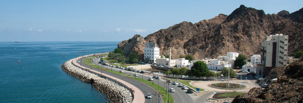 Vision International - Sultanate of Oman